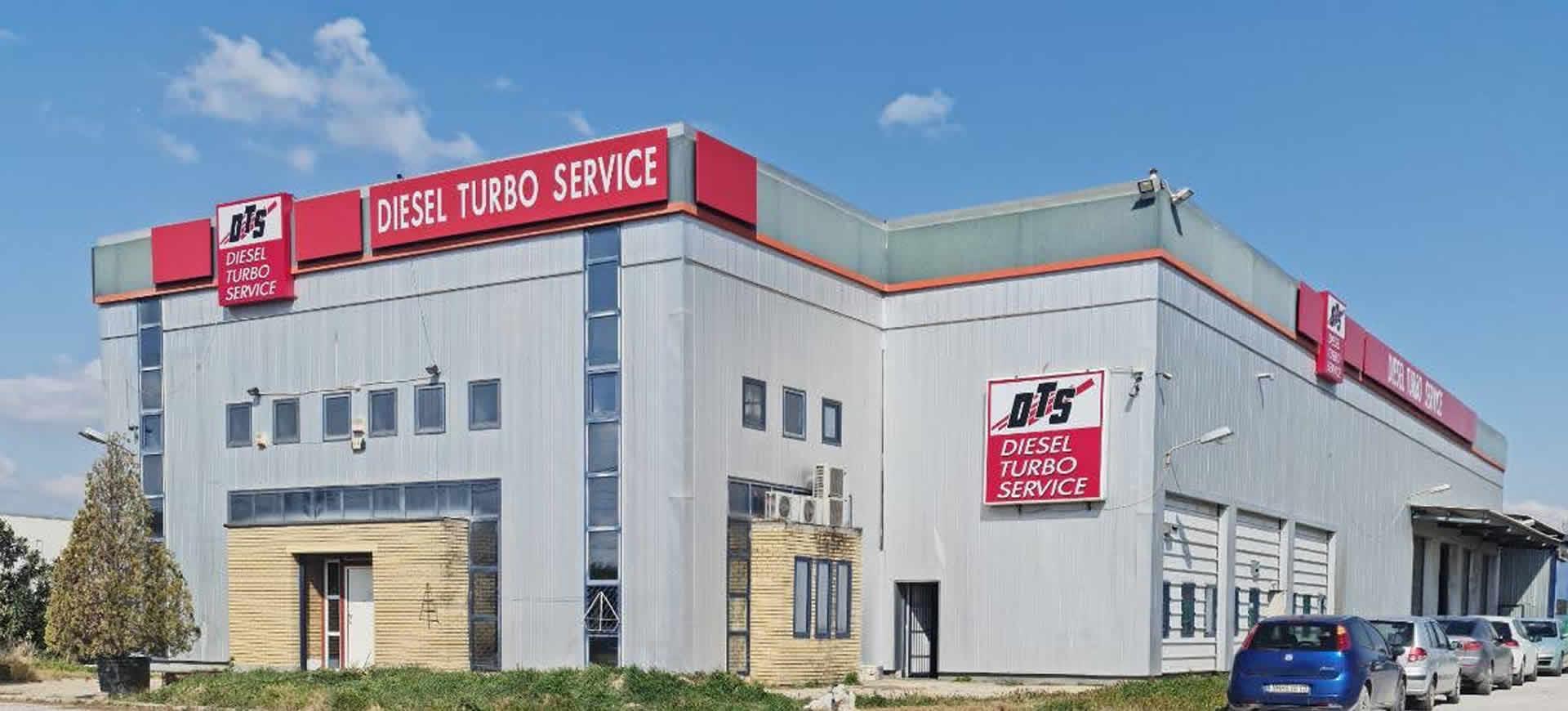 Services Επισκευή καθαρισμός τουρμπίνας, turbo, Μπέκ, Αντλία, πετρελαίου.